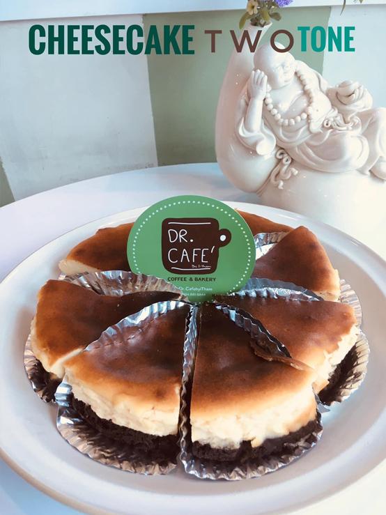 Dr.Cafe - วีเนียร์ 1